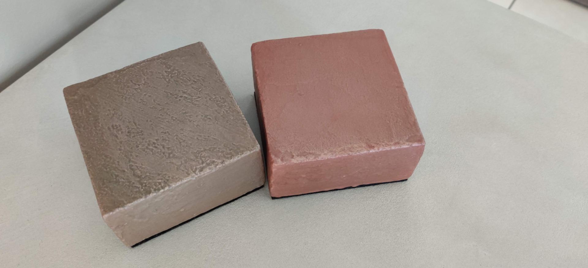Cube de Matières